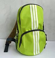 Рюкзак женский спортивный, подростковый рюкзак