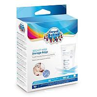 Мешочки для хранения еды (20 шт.) Canpol babies 70/001
