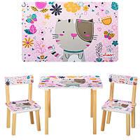 Столик 501-5 Кошка