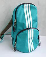 Рюкзак женский спортивный, детский рюкзак