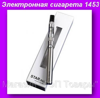 Электронная сигарета 1453,Электронная сигарета,Компактная сигарета , фото 2