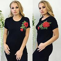 Женская футболка с цветком большого размера P6493