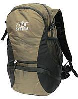Спортивный рюкзак с дождевиком 20 л. ADR System, Crivit 1885 black/olive