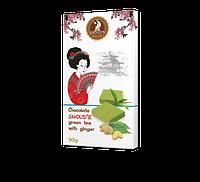Шоколад Зеленый чай с имбирем, Shoud'e, 100 г