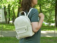 Рюкзак Urban Beige из натуральной кожи