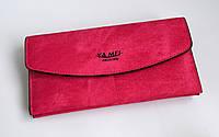 Женский стильный кошелек розового цвета