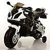 Электромотоцикл JT 528E-2