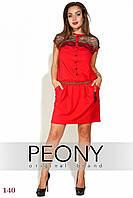 Платье Маша (50 размер, Красный) ТМ «PEONY»