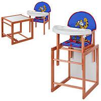 Стульчик для кормления со столиком Трансформер М V-013-24-8