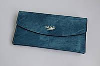 Женский кошелек из ткани синего цвета