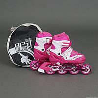 """Ролики 1002 """"М"""" Best Rollers /размер 35-38/ цвет-РОЗОВЫЙ (6) колёса PU, переднее колесо со светом,в сумке"""