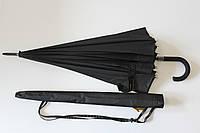 """Зонт трость президенская на 16 пластиковых спиц от фирмы """"Max Komfort"""""""