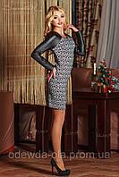 Платье 0610