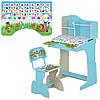 Детская Парта Растишка HB 2071M06-04