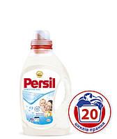 Гель для стирки Persil Sensitive 2,19 л