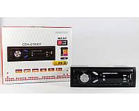 Автомагнитола MP3 6307 с евро разъемом и кулером, mp3 автомагнитола, автомобильная штатная магнитола