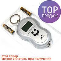 Кухонные электронные весы, кантер (весы рыбака)