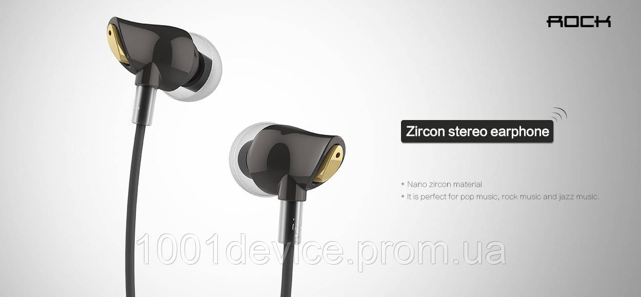 Наушники ROCK Zircon stereo