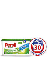 Дуо-капсулы для стирки Persil Color 30 шт.