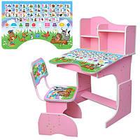 Детская Парта Растишка HB-2071M02-09