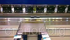 Листогиб MVD-Inan B серия Кромкогиб гидравлический пресс Турция мвд инан, фото 2