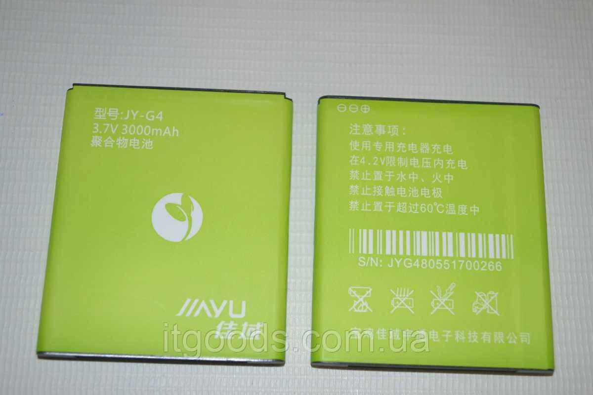 Оригинальный аккумулятор (АКБ, батарея) JY-G4 для Jiayu G4 | G4C | G4S