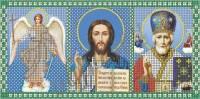 Схема для вышивки бисером Иконостас Молитва ангелу, фото 2