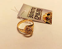 Золотое кольцо с камнями, женское. Вес 3,6 грамм.