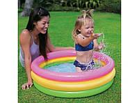Детский надувной бассейн Intex 58924 Радуга