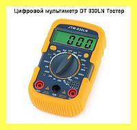 Цифровой мультиметр DT 830LN Тестер!Акция