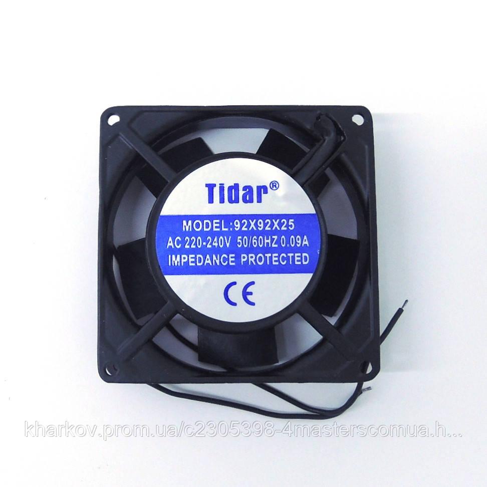 Вентилятор 220 V 92x92x25 (0.09A)