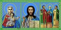 Схема для вышивки бисером иконостас Молитва о семье, фото 2