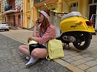 Рюкзак Urban Lemon из натуральной кожи