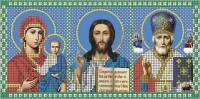 Схема для вышивки бисером иконостас О благополучии в пути, фото 2
