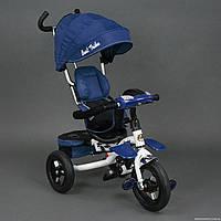 Велосипед 3-х колёсный 6699 Best Trike (1) СИНИЙ, надувные колёса