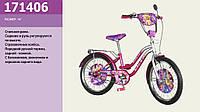 Велосипед 2-х колесный 14 дюймов 171406 со звонком,зеркалом,руч.тормоз