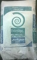 Белый цемент 52,5 N Helwan Cement 50  кг