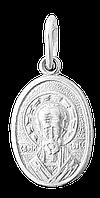 Серебряная ладанка Исцеление 000025381