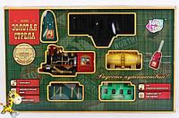 Железная дорога Золотая стрела 0622