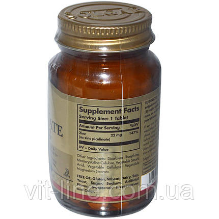 Solgar, Цинк пиколинат, 100 таблеток, фото 2