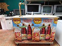 Оборудование для разлива пива