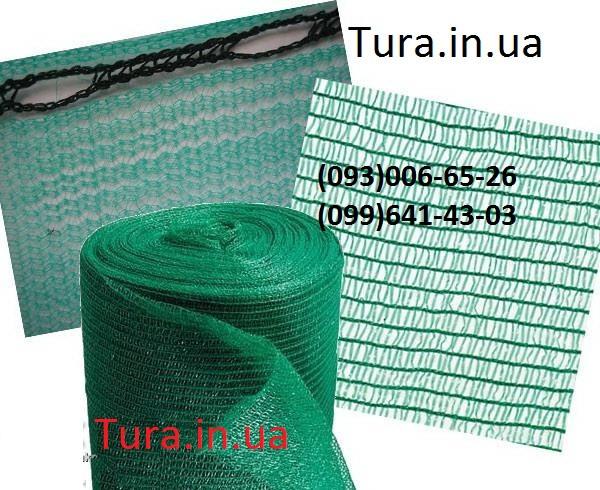 Сетка затеняющая Karatzis 65% (Греция) 4х50м зеленая
