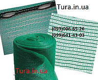 Сетка затеняющая Karatzis 35% (Греция) 4х50м зеленая