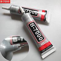 Клей для сенсоров и дисплеев B7000 (110 ml)