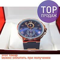 Часы мужские наручные Ulysse Nardin Marine (механика) Кривой Рог