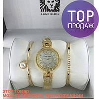 Женские часы Аnne Klein с браслетами и вставками из жемчуга