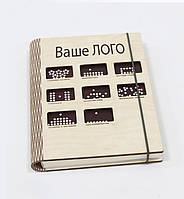 Сувенирный ежедневник с индивидуальным дизайном