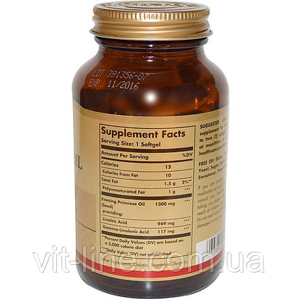 Solgar, Масло вечерней примулы, 1300 мг, 60 мягких капсул, фото 2