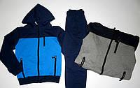 Трикотажный костюм-двойка для мальчиков  F&D 6-8-10-12-16 лет