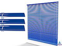Жалюзи гор. 25 мм. темн.синий  (144) на струне